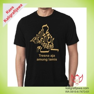 Kaos Kaligrafi Aksara Jawa Wayang Kresna tulisan Tresna Aja Amung Lamis