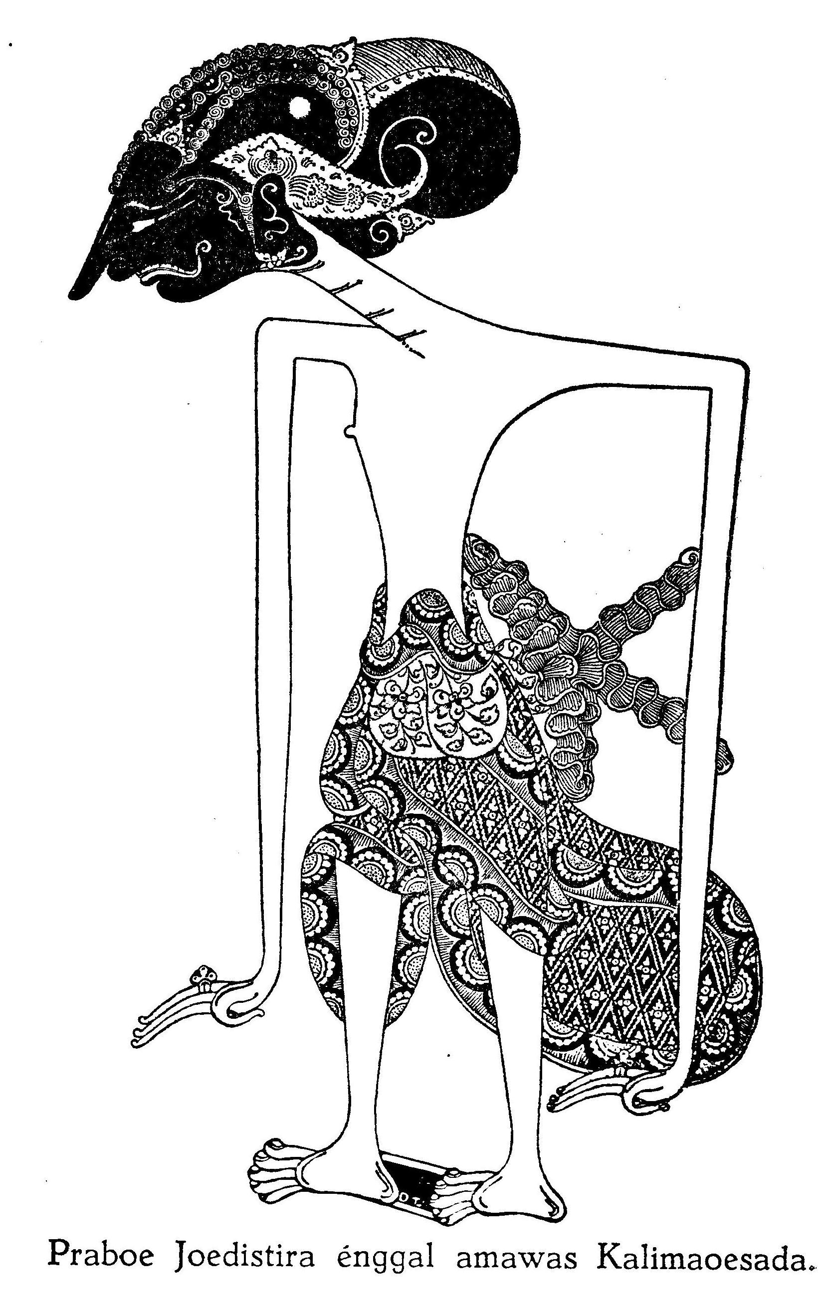 Yudhistira  tokoh wayang  TOKOH WAYANG PURWA