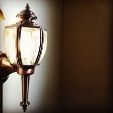 Lampu Dinding Simple 801 Yogyakarta