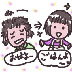 la_saana_otamesi2009_illust.jpg