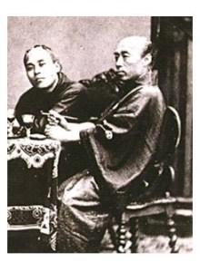 武蔵一族紹介③ 武蔵一族の歴史(福澤諭吉と剛中)