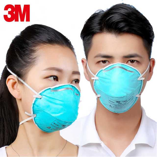 How Save is Ankara Nose Mask - Are They 100% Protective Against COVID-19?