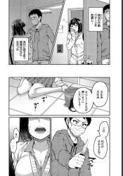 SNSdekojinjouhouwotokuteishitasuto_ka_nihamonodeodosarereipusareruJK_kuchinaiwoo