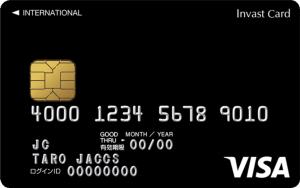 ETCカードのオススメ@インヴァストカード