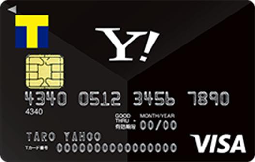 yjカードのデメリット・メリット解説