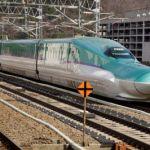 """新幹線・特急券の予約で便利な""""えきねっと""""について紹介します"""