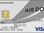 AIRDOカード