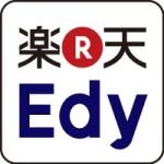 edyと楽天カードの相性