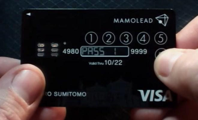 ロック機能付きクレジットカード