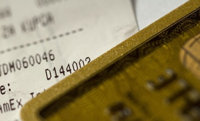 クレジットカードの利用限度額の減額