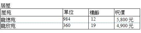 20120330_tokuhon2
