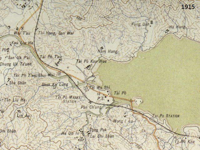 大埔墟1915