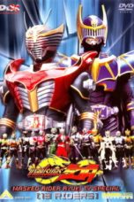 Download Kamen Rider Ryuki Sub Indo Batch : download, kamen, rider, ryuki, batch, Download, Kamen, Rider, Ryuki, Movie, Boxnt