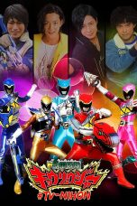 Kyoryuger Sub Indo : kyoryuger, Zyuden, Sentai, Kyoryuger, Episode, Indonesia, Tokusatsuindo.com