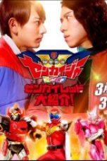 Kamen Rider Build Episode 40 : kamen, rider, build, episode, Tokusatsuindo.com, Tokusatsu, Watch, Streaming, Indonesia