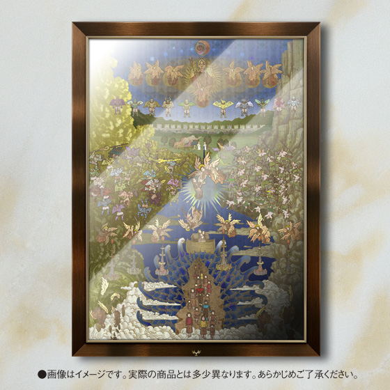 Premium Bandai to Release Framed Kamen Rider Agito Art