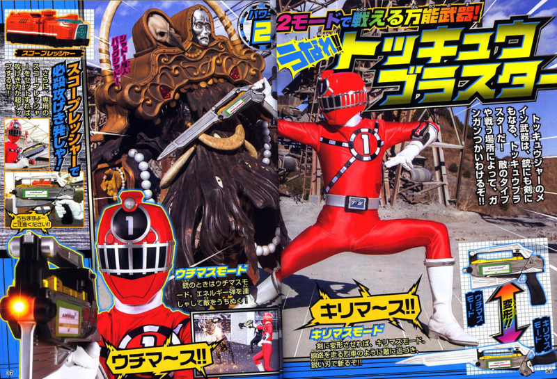 ToQGer Weapons Revealed