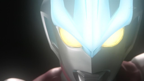 Ginga Intro pic