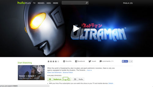 screenshot_hulu_ultraman