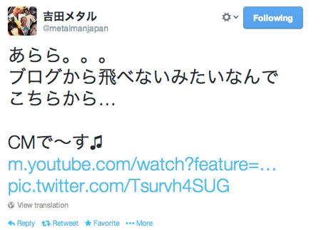 bravo-tweet