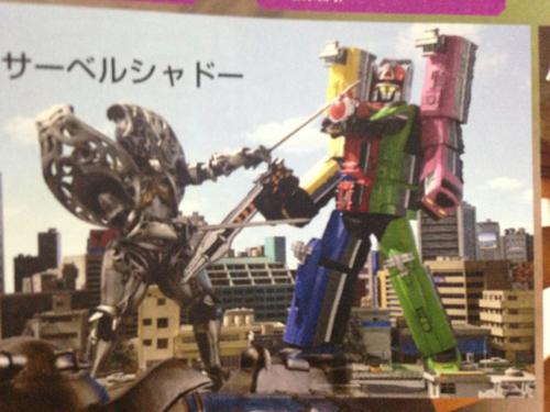 More Info on Ressha Sentai ToQger