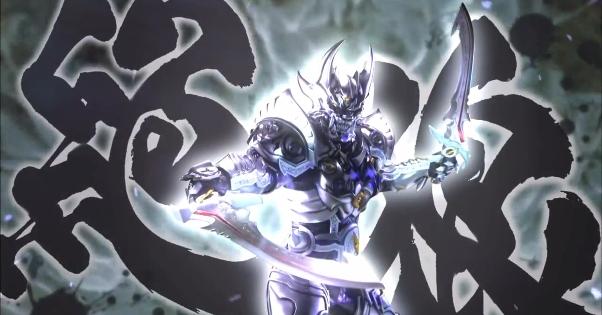 New Trailer for ZERO – Black Blood Released
