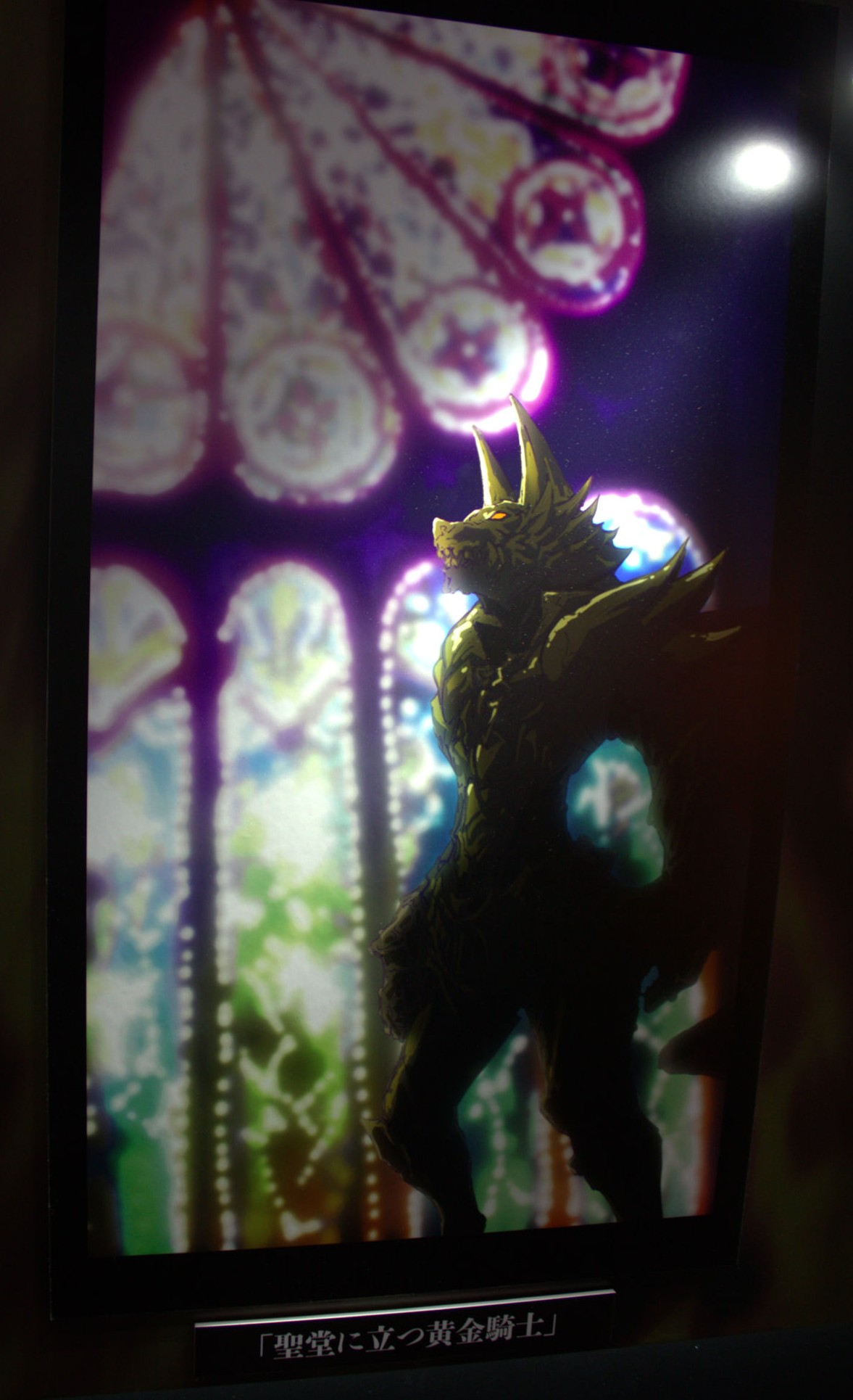 First GARO Anime Pictures at the Anime Tokyo 2014 Booth