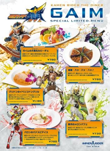 gaim_food