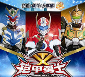 Armor Hero XT English Dub Release