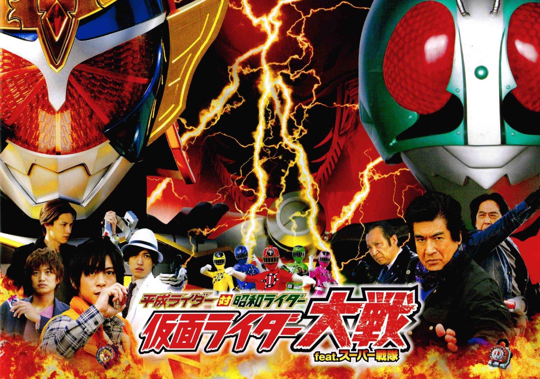 Heisei Riders Vs Showa Riders DVD Will Include Showa Ending