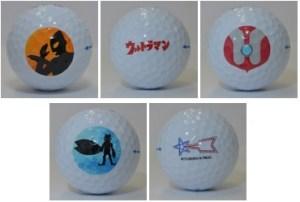 ultragolfballs2