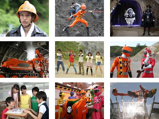 Next Week on Ressha Sentai ToQger: Station 19