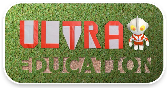 Ultraman Education App Announced