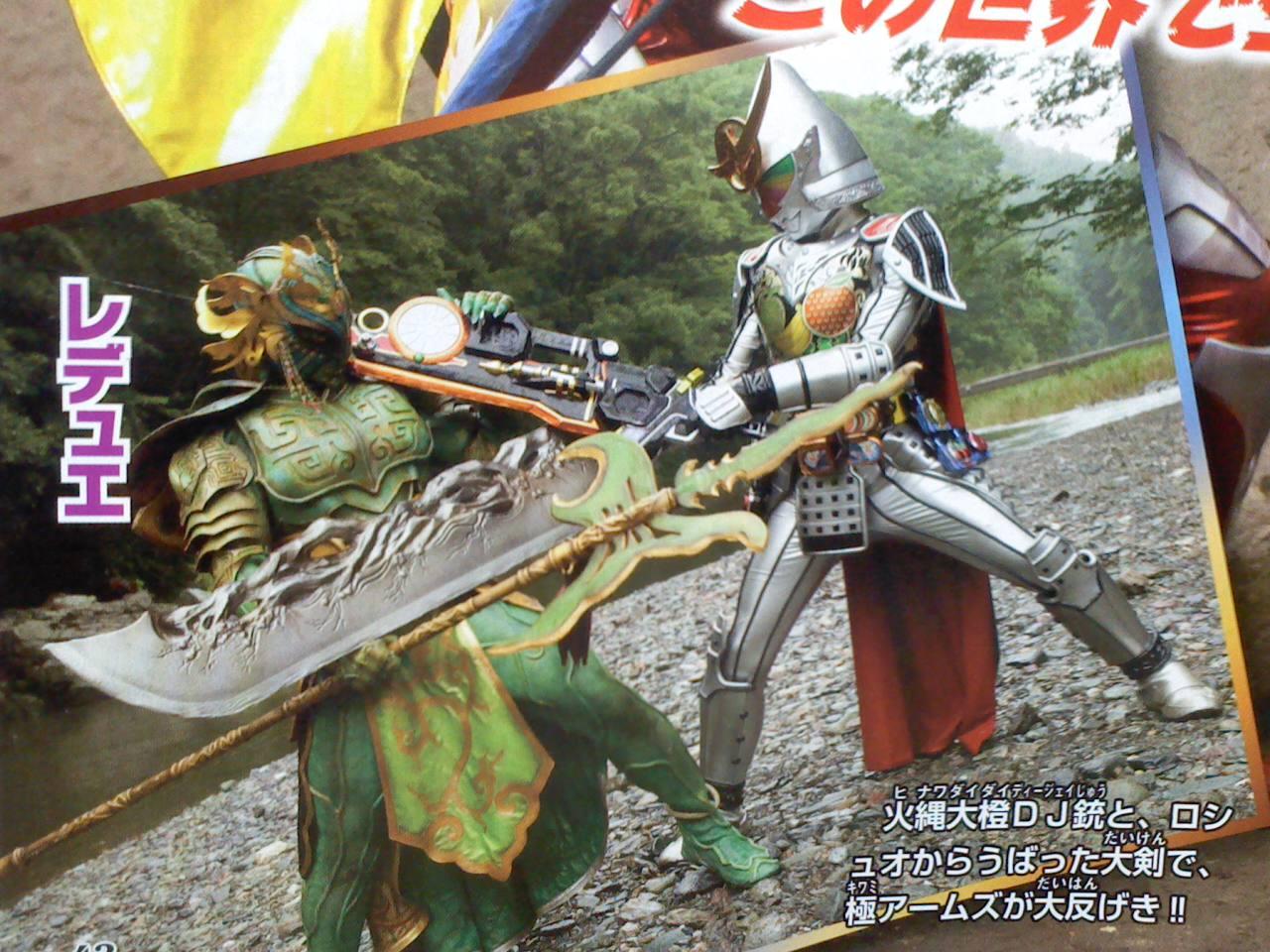Leaked Magazine Scans Reveal Upcoming Plot Details for Kamen Rider Gaim
