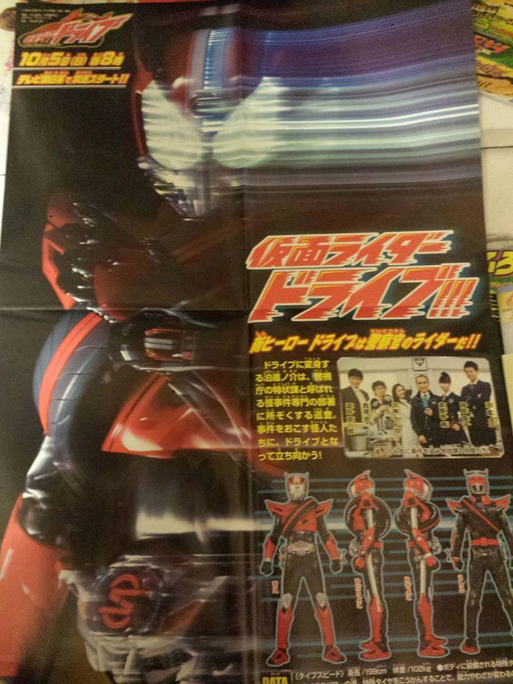 New Scans Reveal Kamen Rider Drive Details