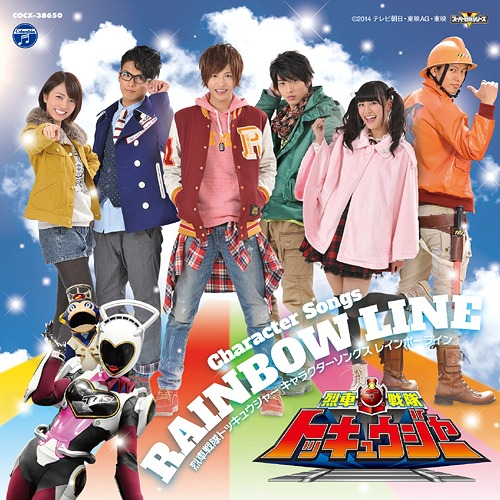 ToQger Rainbow Line Character Album Released