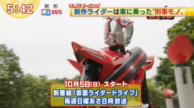 Kamen Rider Drive Previewed on Morning News Program