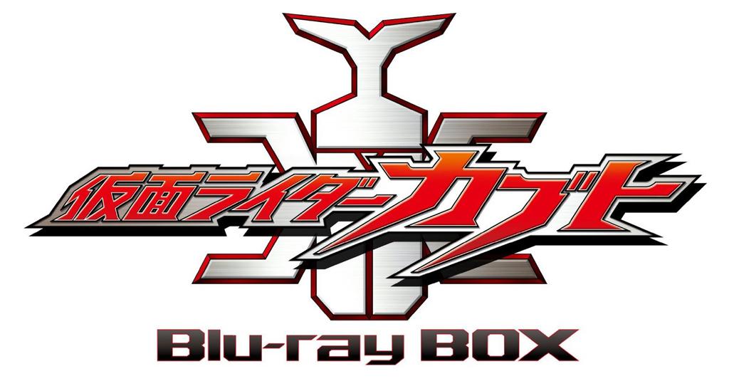 Kamen Rider Kabuto Blu-Ray Box 3 Release Date Confirmed