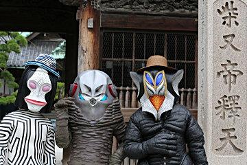 """Ultra Kaiju Stroll"" – Kaiju Go Exploring In New TV Special"
