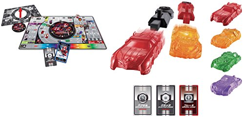 Kamen Rider Drive: Overdrive Board Game