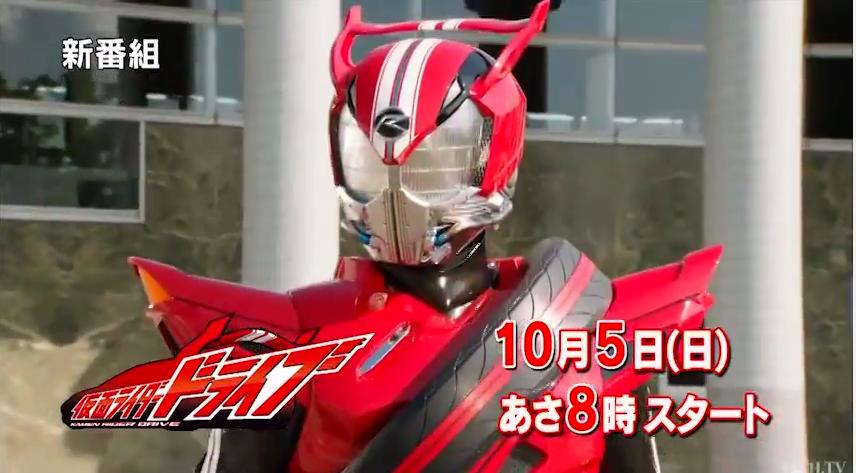 Longer Trailer for Kamen Rider Drive Released