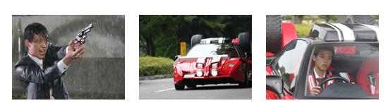 Kamen Rider Drive |OT| START YOUR ENGINE AND DRIVE THE KAMEN