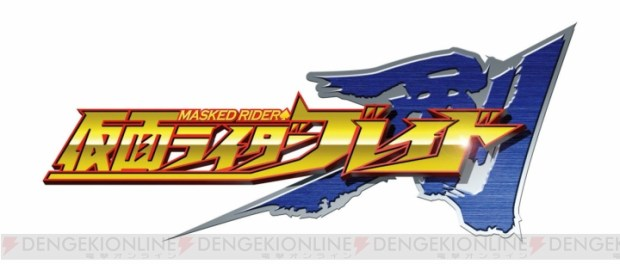 Kamen_rider_blade_ps2_splash