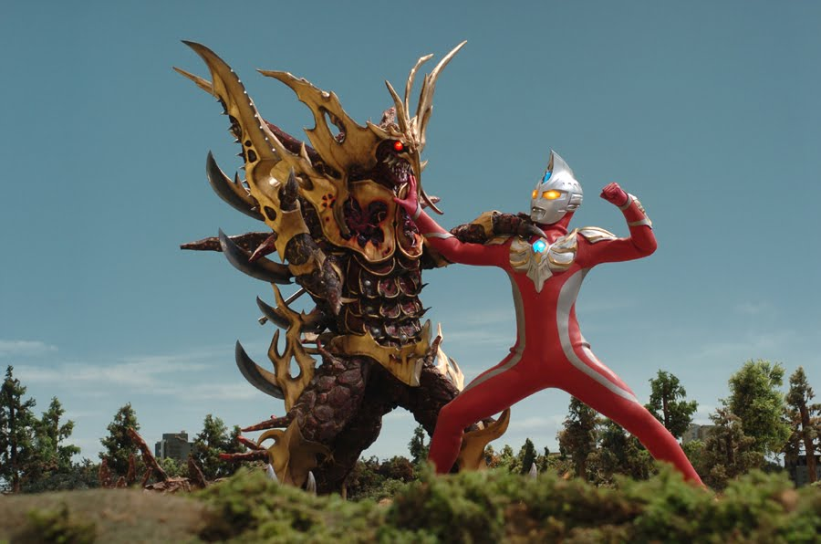 Ultraman Max Now Available On Crunchyroll