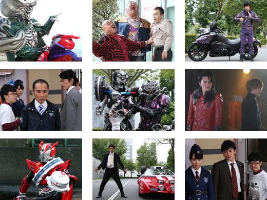 Next Time on Kamen Rider Drive: Episode 6