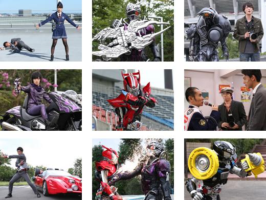 Next Time on Kamen Rider Drive: Episode 8