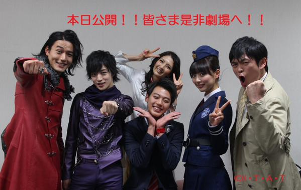 This Week in Toku Actor Blogs [12/2 to 12/13]
