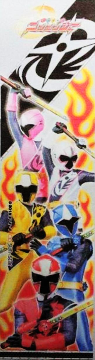 Purported Shuriken Sentai Nin'ninger Team And Logo Design Leaked