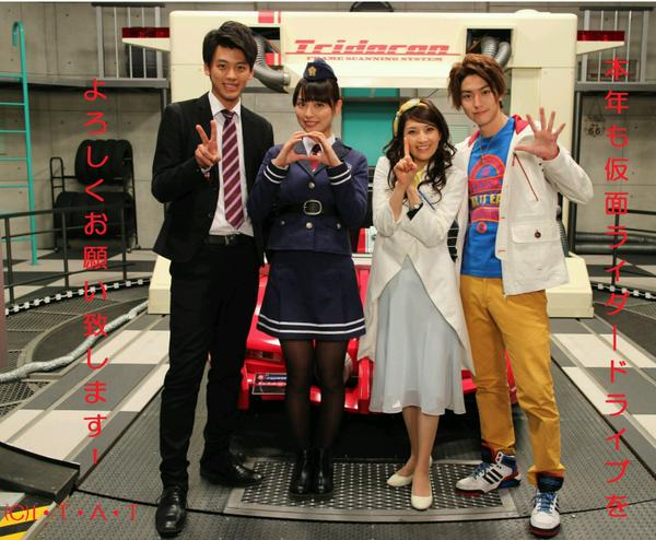 This Week in Toku Actor Blogs [12/28 to 1/3]