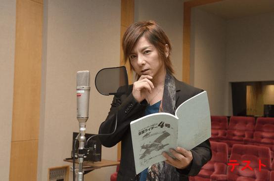 Mitsuru Matsuoka To Play Kamen Rider #4